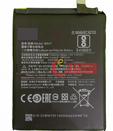 Ajah Mobile Battery For Xiaomi Redmi 6,
