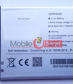 Ajah Mobile Battery For Vivo Y11