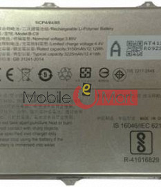 Ajah Mobile Battery For Vivo V7 Plus