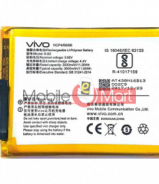 Ajah Mobile Battery For Vivo Y69