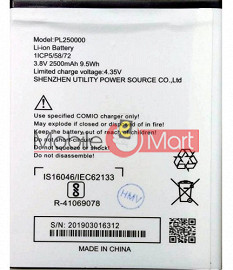 Ajah Mobile Battery For Comio C1 pro