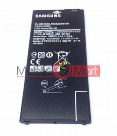 Ajah Mobile Battery For Samsung Galaxy J7 Prime