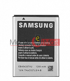 Ajah Mobile Battery For Samsung Galaxy Y S5360