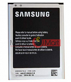 Ajah Mobile Battery For Samsung Galaxy Note 2
