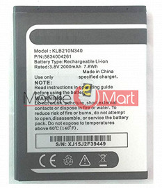 Ajah Mobile Battery For Panasonic Eluga I2