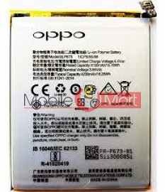 AJAH Mobile Battery For Oppo A5