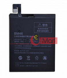Mobile Battery For Xiaomi BM46
