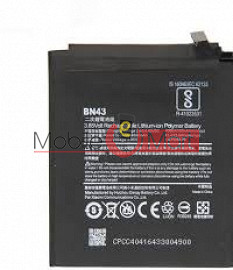 Mobile Battery For Xiaomi Redmi Note 4