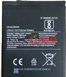 Mobile Battery For Xiaomi MI Poco F1