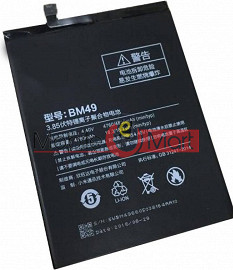 Mobile Battery For Xiaomi Mi Max