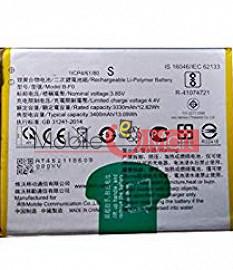 Mobile Battery For Vivo V11
