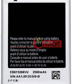 Mobile Battery For Samsung GT-i9220