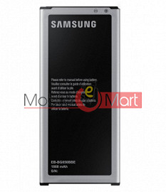 Mobile Battery For Samsung Galaxy Alpha