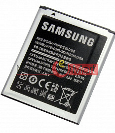Mobile Battery For Samsung Galaxy S Duos