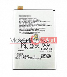 Mobile Battery For Sony Xperia X