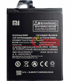Mobile Battery For Mi Max 2