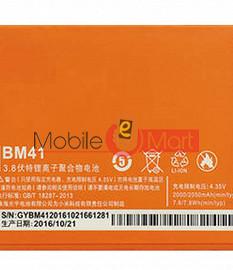 Mobile Battery For Xiaomi Redmi 1S
