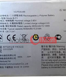 Mobile Battery For Vivo Y91