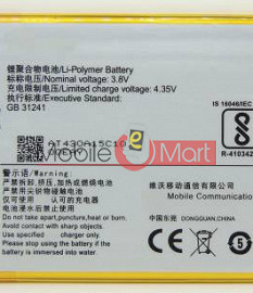 Mobile Battery For Vivo Y27
