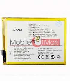 Mobile Battery For Vivo X7
