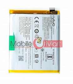 Mobile Battery For Vivo X21