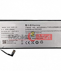 Mobile Battery For vivo X5