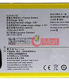 Mobile Battery For vivo Y35
