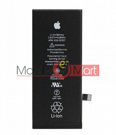 Mobile Battery For Apple iPhone 8G