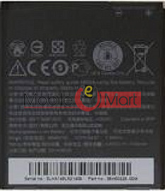 Mobile Battery For HTC Desire 700