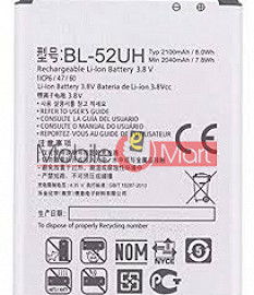 Mobile Battery For LG L65 D285 D320 VS876 D325