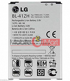 Mobile Battery For  Lg Leon 4g