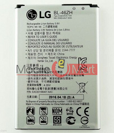 Mobile Battery For LG Leon Tribute 5