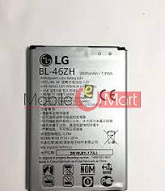 Mobile Battery For LG K7