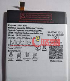 Mobile Battery For Lyf Flame 11