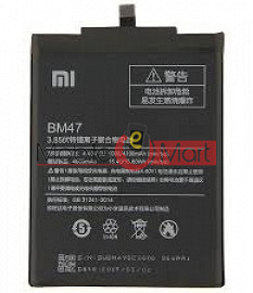 Mobile Battery For Xiaomi MI-3