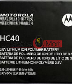 Mobile Battery For Motorola Moto C - HC40