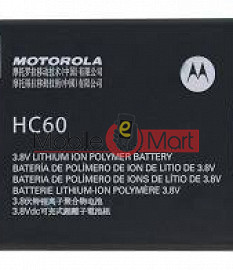 Mobile Battery For Moto G Plus