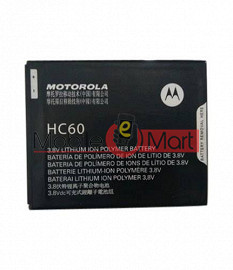 Mobile Battery For Motorola HC60