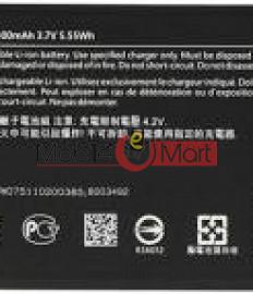Mobile Battery For Nokia Lumia 430