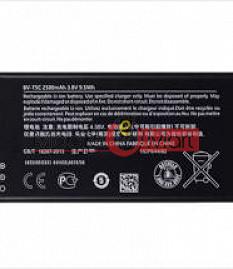 Mobile Battery For Nokia Lumia 640