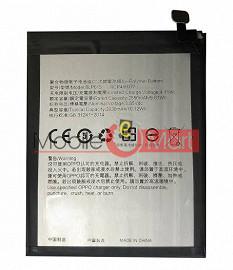 Mobile Battery For Oppo Neo 7 black