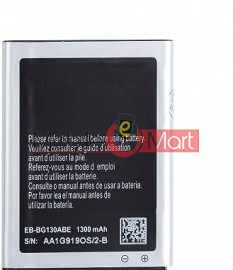 Mobile Battery For Samsung Galaxy G130