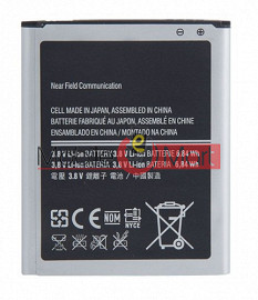 Mobile Battery For Samsung G313