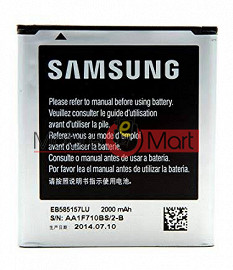 Mobile Battery For Samsung Galaxy Grand Quattro I8552 black