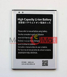 Mobile Battery For Samsung Galaxy Mega 6.3 I9200 black