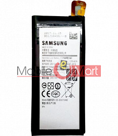Mobile Battery For Galaxy J5 Prime