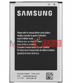 Mobile Battery For Samsung Galaxy Note 3 Neo black