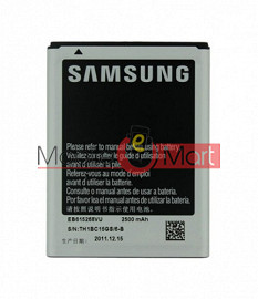 Mobile Battery For Samsung Galaxy Note