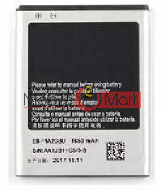 Mobile Battery For samsung Galaxy S2