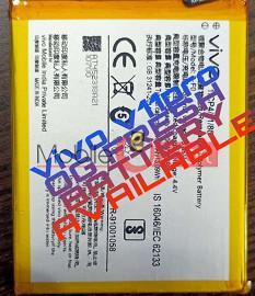 Mobile Battery For Vivo V11 Pro
